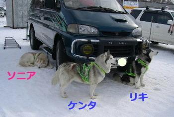 1日目車.JPG